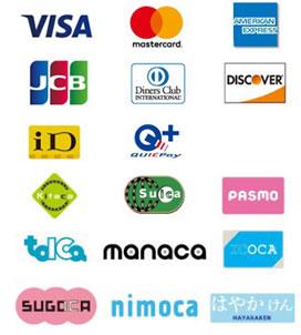 各種お支払い対応可能